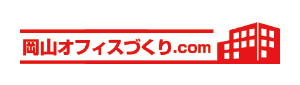 株式会社岡山オフィスづくり.com